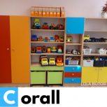 CORALL Óvodai játéktároló szekrény